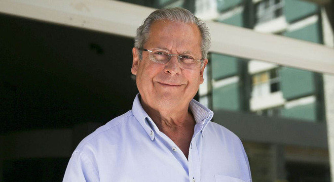 Lava Jato aponta que Dirceu teve despesas pessoais pagas por empresas