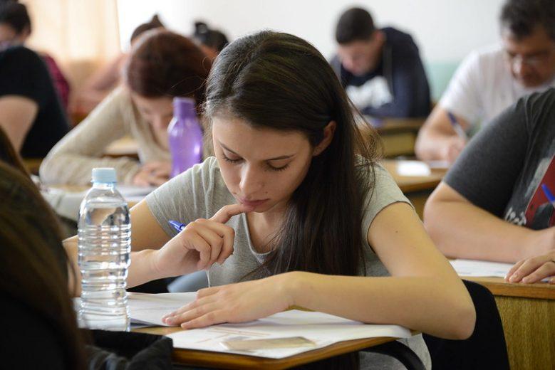 Termina nesta sexta-feira o prazo de adesão de universidades públicas ao Sisu
